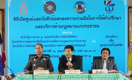 Pol. Maj. Gen. Khatcha Thatsart, commander of Chonburi station, Pornsak Thepasuwan, director-general of the Attorney-General's office region 2, and Ronakit Ekasingh, deputy mayor of Pattaya City, answer questions for the media.