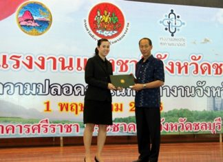 On behalf of the Dusit Thai Hotel Pattaya, Jidanun Sripatcharapas (left), manager of Human Resources receives the Award for Outstanding Performance in Fire Prevention and Fire Fighting from Chonburi Governor Khomsan Ekachai at the Chonburi Provincial Hall recently. The campaign was held to emphasize the importance of implementing laws and policies of the Ministry of Labor concerning the welfare and protection of hotel personnel.