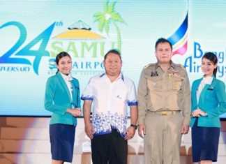 Bangkok Airways, led by Puttipong Prasarttong-Osoth (2nd left), the airline's president, is celebrating Samui Airport' 24th anniversary.