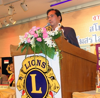 Vichai Chunchaoren, governor of Lions 310C for the 2012-2013 administrative year, offers his congratulations.