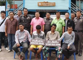 Police tracked down and arrested 4 members of the 'Blue Dragon' vehicle-theft gang.