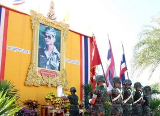 The Royal Thai Marines honor guard salutes His Majesty the King on Marine Corps Day in Sattahip.