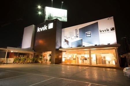 A beautifully presented Kvik showroom.