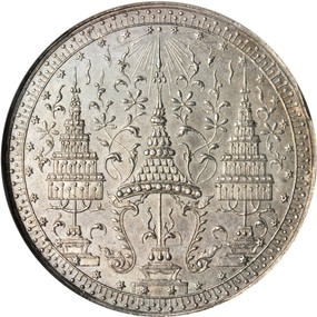 "A Tamlung from 1864 described as The Finest NGC Certified. The grade is MS-61 meaning Mint State 61. This is a very good grade for this early, large silver coin from the reign of King Mongkut, Rama IV, commemorating the King's 60th birthday. The coin is very interesting with the central Thai inscription on the reverse ""Kingdom of Siam"". On the reverse the coin also has the inscription in Chinese ""Cheng Ming Tung Pao"" meaning ""Negotiable Currency of Cheng Ming"". This coin weighs around 60 grams and is estimated from US$ 30,000 to 40,000, so for those looking for a silver investment this is not recommended."