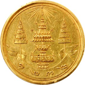 An unrecorded gold medal, considered the first Non-Monetary Thai medal, is offered with an estimation of US$ 70,000 to 90,000. This very same medal has been auctioned once before, at Swiss Bank Corporation sale 42 on 25th of February 1997, the price was at that time CHF 52,000 plus commission. The medal was made to commemorate the 17th birthday of King Chulalongkorn and was also awarded to the winners of a competition designing decorations for lamps in the Grand Palace and other royal residences. The competition was also for the first time open for foreigners which can explain why the only known gold medal appeared in Switzerland.