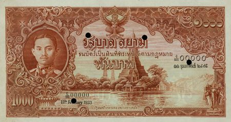 On 21st of August Stack's, Bowers and Ponterio will be selling banknotes. In the Thai section there are 16 notes, all of very high rarity. A 1000 Baht note dated 11th February 1933 with the portrait of King Prajadhipok, Rama VII, is estimated at US$ 40000 to 60000. The note was approved by the Ministry of Finance on 30th of May 1934, but it was never put in circulation as King Prajadhipok abdicated on 2nd of March 1935. The note is of the highest rarities, only a few are known to exist.