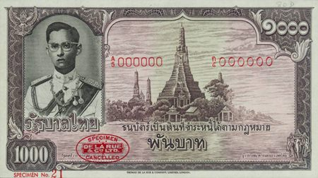 Another interesting note is the 1000 baht from 1948. The notes were produced by Thomas de la Rue and sent to Thailand. For different reasons the note was never put in circulation, one reason given is that the authorities were worried that a high denomination note would create inflation.  During the reign, from 1946, of the present King Bhumibol Adulyadej, Rama IX, the highest denomination in circulation until July 1975 was the 100 Baht when the 500 Baht was introduced. The 1000 baht was introduced in June 1992. Only a few of the 1000 Baht from 1949 are known to exist, most of the notes were destroyed, and therefore the estimation is US$ 15,000 to 25,000.