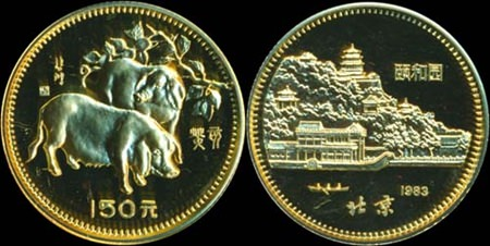 """Lot 1362 - The Chinese market for coins is not as strong as it used to be. But an 8 gram proof medal from 1983, """"Year of the Pig"""" had a minimum price of Baht 30,000. There were several strong mail bids, the strongest Baht 68,000 but several floor bidders were interested, and the highest bidder was willing to pay Baht 145,000."""