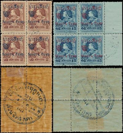 """LOT 172 - Pakdi Yongvanich passed away some years ago. He was a well known collector. At this sale his collection of Siam Scout's Fund and King Rama VI Thai Philately was offered. King Rama VI was the founder of Thai scouting in 1911. Several of the bidders wanted to buy the 1921 """"Scout Fund 3rd Issue"""" 2 Satang and 15 Satang with the control mark of """"Winter Fair"""". The minimum price was set at Baht 3,200, but the bidding went to amazing Baht 185,000. Assume the seller must have been very happy."""