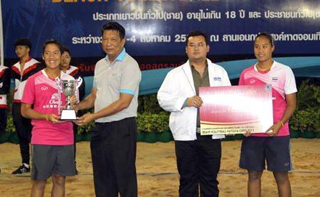 Valaya Alongkorn Rajabhat University took first prize in the ladies event.