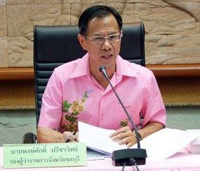 Deputy Gov. Pongsak Preechawit chairs the annual buffalo races planning meeting.
