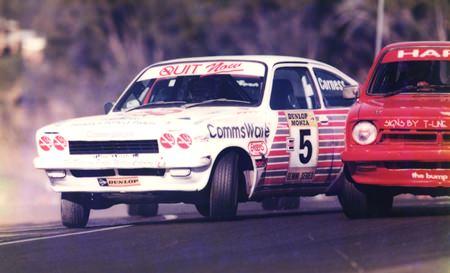 Gemini Lakeside (QLD) 1992.