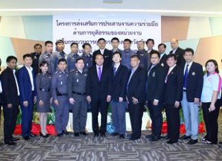 Chief Justice Apichart Thepnoo (center) brought together legal, law enforcement and immigration officials in an effort to increase cooperation in cases involving tourists.