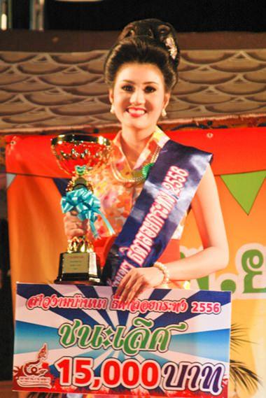 Pattreeya Namchaoren, 23, won the Nang Noppamas contest at Pattaya's Floating Market.