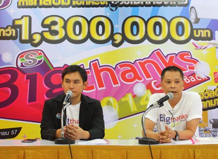 "Sophon Cable TV Vice-President Rattanakij Hengtrakul and General Manager Attasith Chuachuchart announce the ""Big Thanks, Come Back"" contest will run again this year."