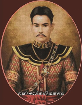 King Taksin the Great.