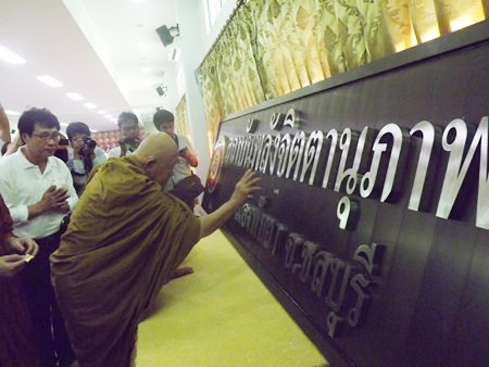 Luang Pho Viriyang Sirintharo makes his auspicious marks on the sign for his new Willpower Institute in Pattaya.