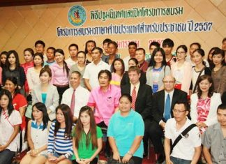 Over 200 people have signed up for free foreign-language courses at Pattaya City Hall.