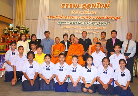 Sponsors, judges and students participating in the competition pose for a group picture after the award ceremony at Diana Garden Hotel.