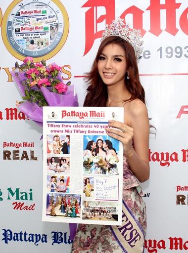 Miss Tiffany's 2014 winner Nissa Katerahong (Nuey).