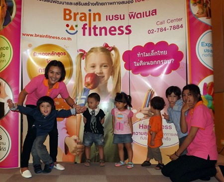 Bangkok Hospital Pattaya organized activities for children and a lecture for parents to promote their children's intellectual development.