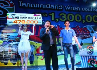 Sophon CEO Chanyuth Hengtrakul called Wised Nathongrat, the winner of the car, to give him the good news via a live broadcast.
