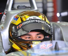 Stuvik was the winner of the Winter Cup Euro Formula Open race at the Paul Ricard Circuit in France on March 1, 2014.