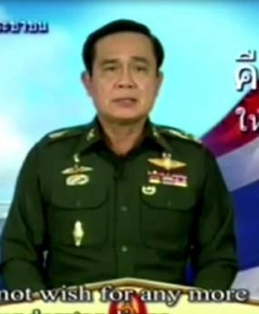 Gen Prayuth Chan-ocha.