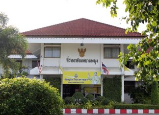 The new complaint center is located on the 2nd floor of the Banglamung District Office on Sukhumvit Road, just past the Naklua intersection.