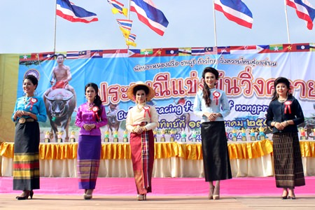 """""""Nong Na Banna"""" contestants steal some of the limelight from the animals."""
