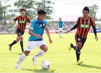 Pattaya United are shown in action against Bangkok FC at the Nongprue Stadium in Pattaya, Sunday, August 10. (Photo/Pattaya United FC)