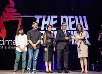 "On 17 September, 2014, Mr. Wiboon Nimitrwanich (suit), Executive Director of the Advertising and Public Relations Department of TAT received the award ""Silver Adman"" that took place on the 22nd Floor, Bangkok Convention Centre, Centara Grand at CentralWorld, Bangkok."