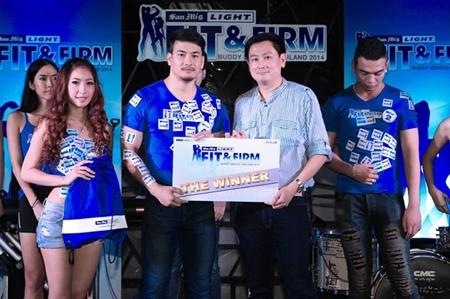 The winner of San Mig Light Fit & Firm Buddy Search 2014, Jakkaporn 'Tum' Kempradap.