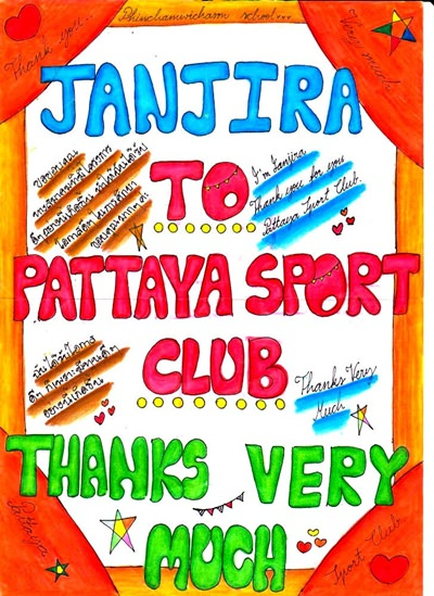 "A valued letter from children to say ""thank you PSC""."