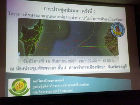 A map was projected during the meeting, showing the 3 possible plans for a water pipeline from mainland Pattaya to Koh Larn.
