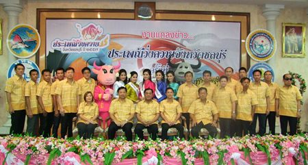 Chonburi officials announce the now-world-famous Chonburi buffalo races will be held Oct. 4-10 this year.