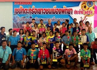 Deputy Mayor Wattana Chantanawaranon (back row, center) presents trophies to all the winners in this year's Pattaya Youth Sepak Takraw Tournament 2014.