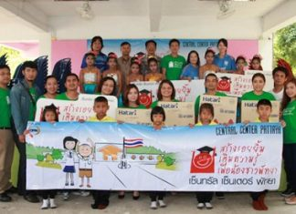 General Manager Sayan Nagboon and staff visit the Wat Sawang Arom School to donate supplies.