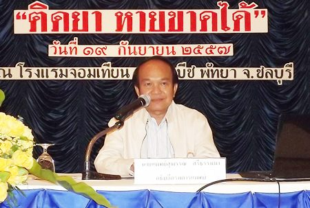 Dr. Suphan Sreethumma, director-general of the Public Heath Ministry's Department of Medical Services.