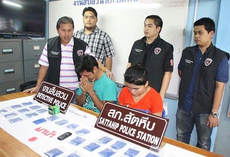 Atthapol Pattsiri and Jittima Yoosricharoen have been arrested for trafficking narcotics.