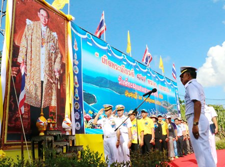 """Rear Adm. Yuth Pijitchumhol, commander of Navy special combat forces, presides over the Royal Thai Navy's 13th """"Love Samae San Sea"""" activity to honor His Majesty on Father's Day."""