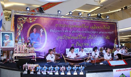 Students play traditional Thai instruments for the contest.