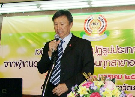 Pracha Taerat, chairman of the NRC's committee on public participation and public hearings, hosted the Jan. 22 hearing.
