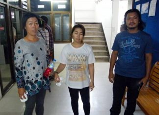 Netsai Panyakham and Manee Panyakham confessed to a string of drugging and robberies of foreign men.