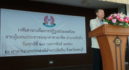 Pracha Taerat, chairman of the NRC's committee on public participation and public hearings, hosts the latest constitution hearing in Sattahip.