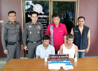 Chamnan Rahotan and Pichit Makmee have been arrested on drugs charges.