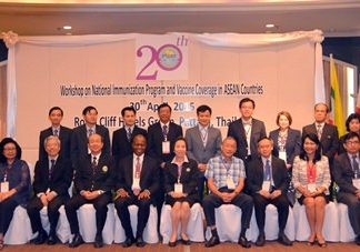 Members of the World Health Organization and four Thai medical institutions met to discuss local research into infectious diseases.