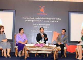 (L to R) Assistant Professor Dr. Jiraporn Rahothan PhD, Associate Dean of the Sriprathum University Graduate School; Associate Professor Pimpan Dechakup from Chulalongkorn University; Mayor Itthiphol Kunplome; and Suparb Krikajai - director of Thai PBS TV, host an open forum on teaching development.