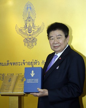 """Author Sak Korsaengreung debuts """"His Majesty the King and the Privy Council"""" now available in 3 languages."""