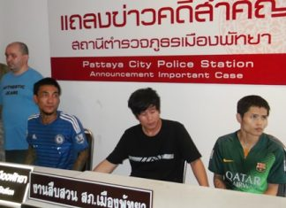 Katawut Padpao, Saharat Chaipratet, and Chaimongkol Sampersri have been charged with assault for their attacks on tourists.